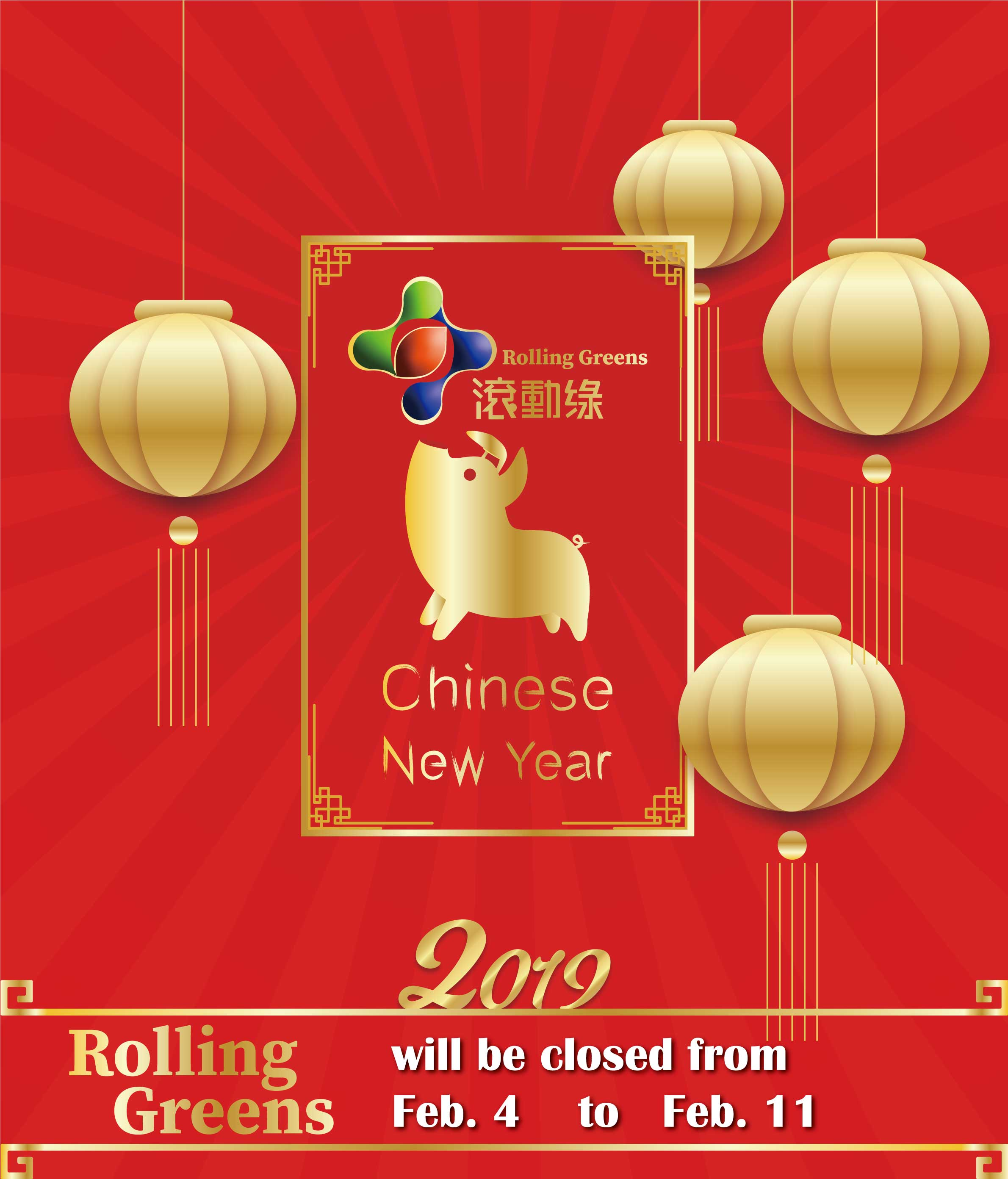 chinese-new-year-english.jpg